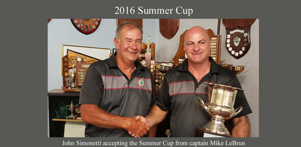 2016 summer cup